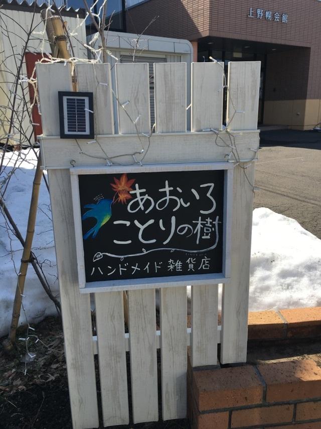 あおいろ (3).jpg