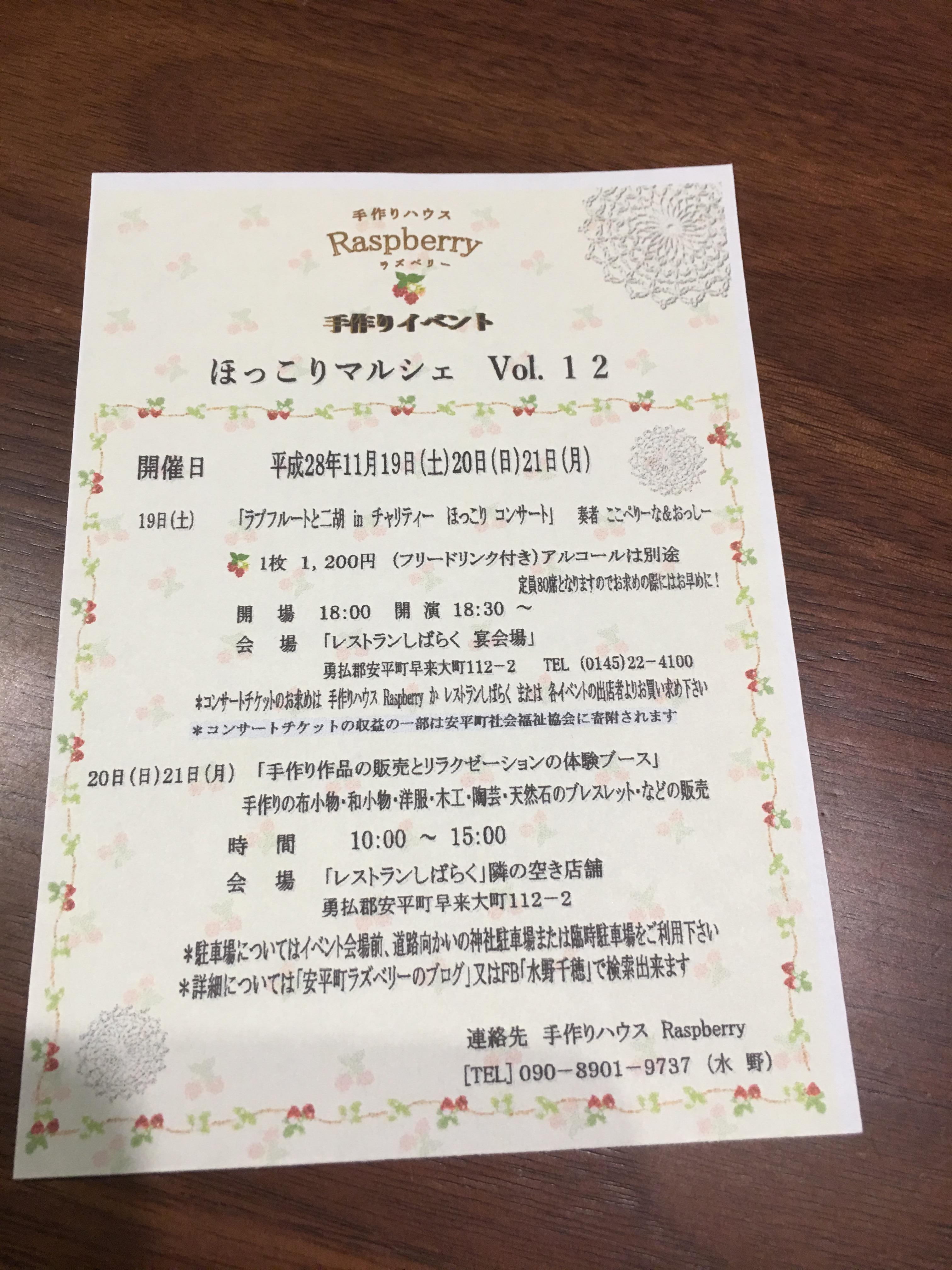 IMG_6707.JPG